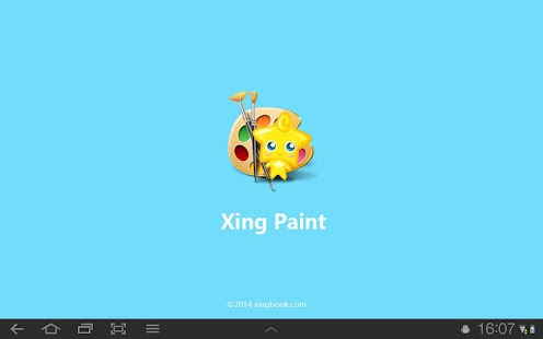 Xing Paint - screenshot thumbnail