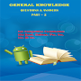 General Knowledge-2 APK icon