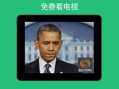 EndlessTV:观看新闻和影片吧!