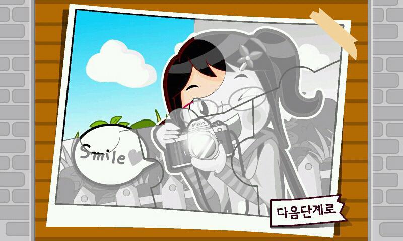 쌤쌤마트 - screenshot