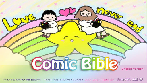 Comic Bible Comic Jesus Trial