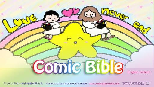 Comic Bible Comic Jesus Trial