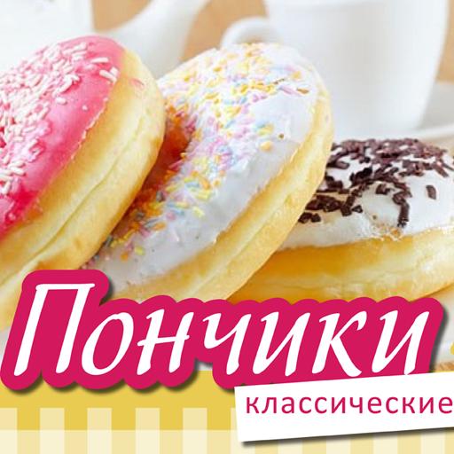 Пончики Рецепты Кулинарные LOGO-APP點子