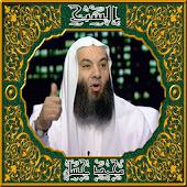 """""""محمد حسان احداث النهاية """""""