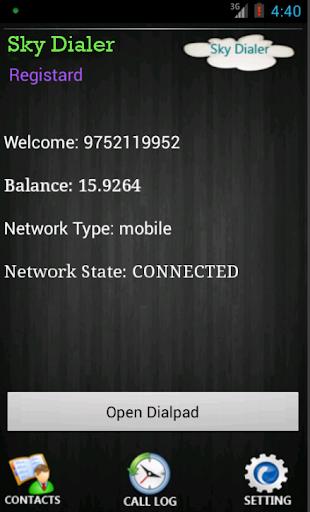 【免費通訊App】Skydialer-APP點子