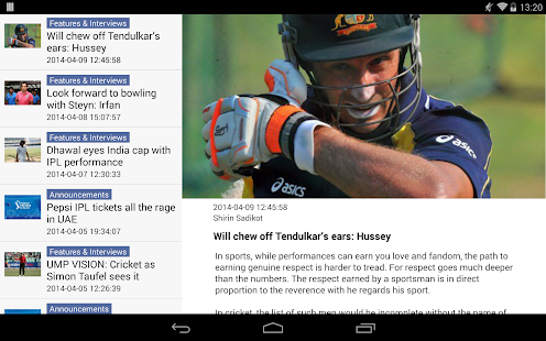 IPL - screenshot thumbnail