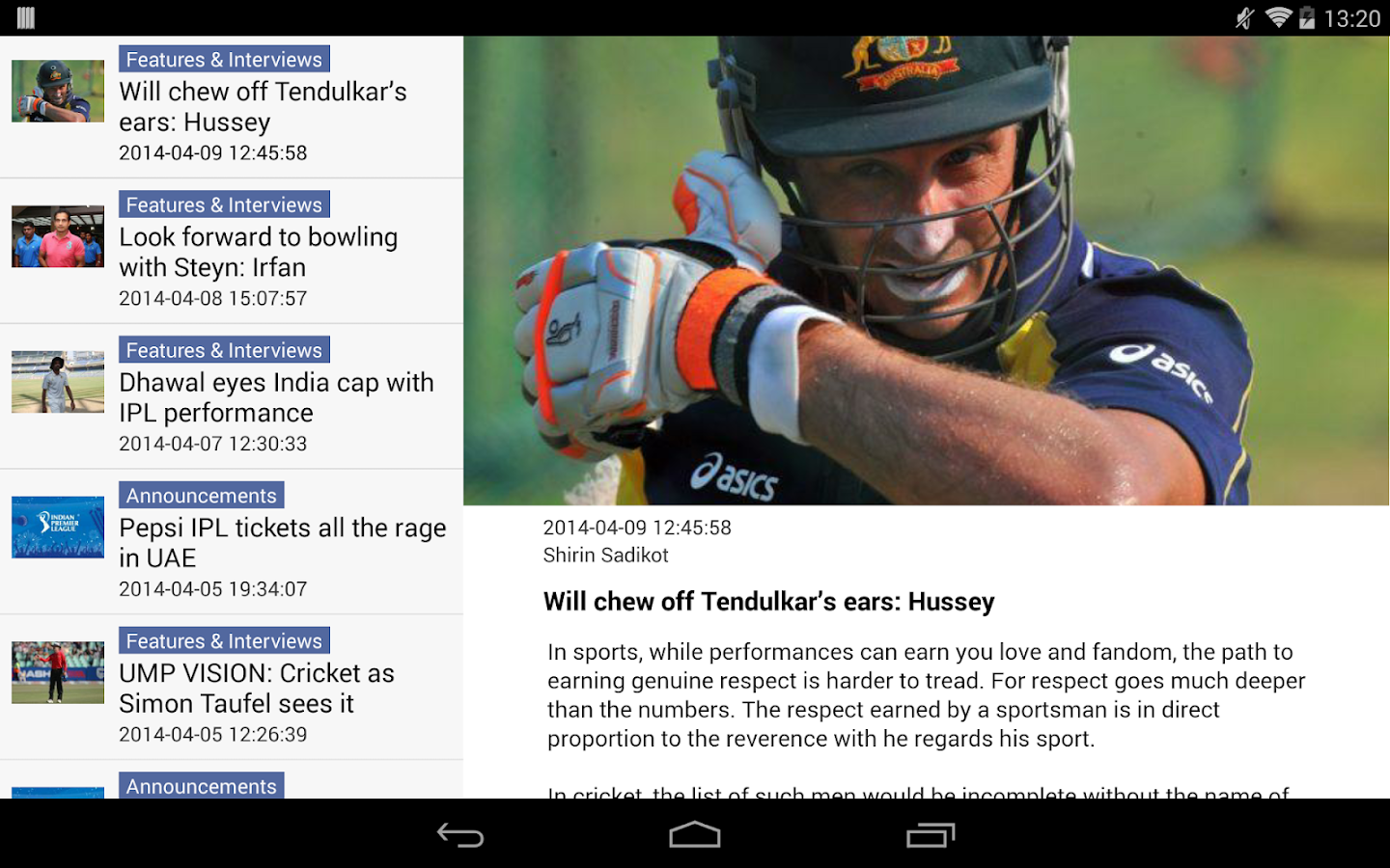 BCCI - screenshot