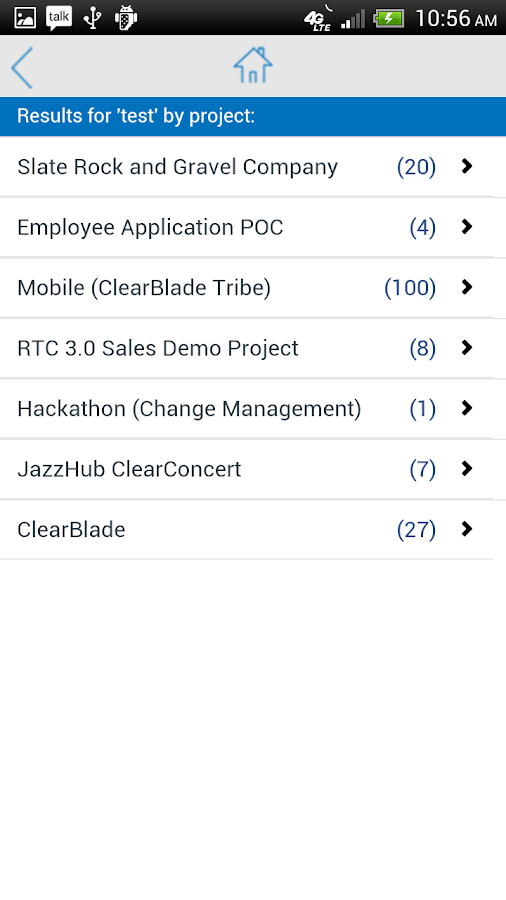 ClearConcert- screenshot
