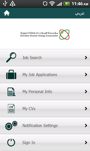 ENEC Jobs
