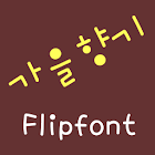 JJautumnscent™ Korean Flipfont icon