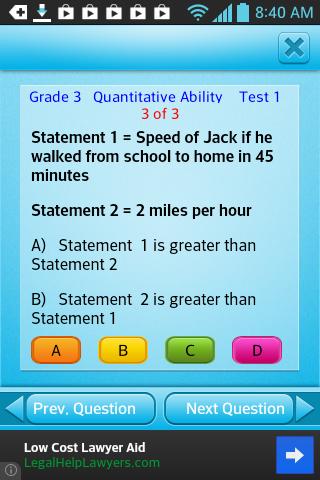 無料グレード3数学英語第3回