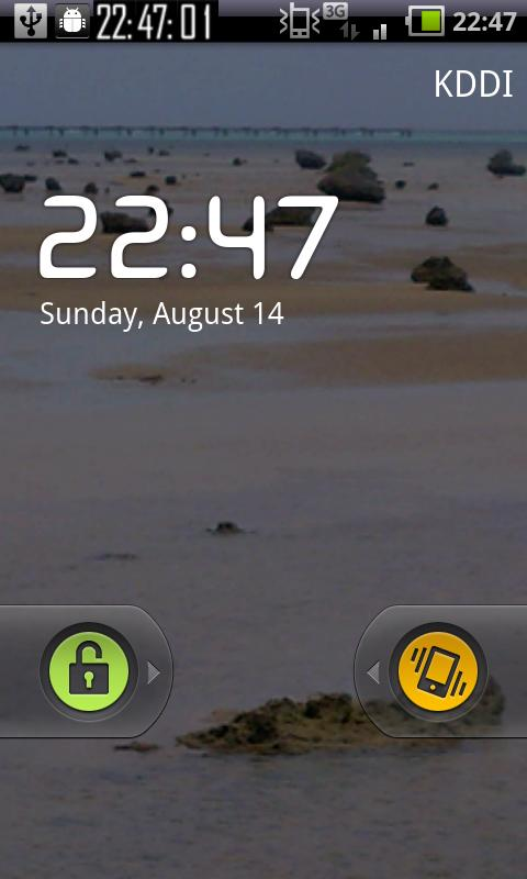 Screen On Clock- screenshot