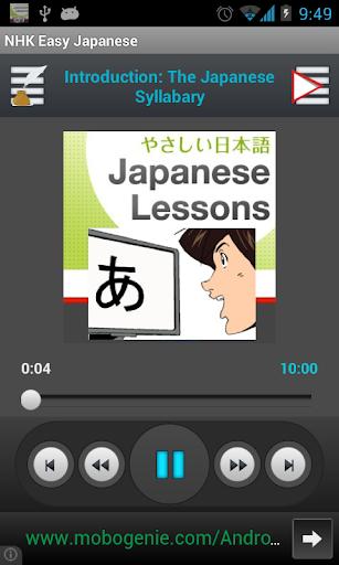 NHK Easy Japanese