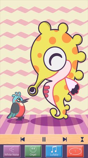 해마자장가 해둥이