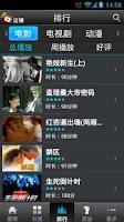 Screenshot of MaxTV (movie,film,live,video)