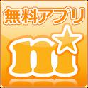 【アプリ版】お小遣い&ゲーム通貨manekin(マネキン) icon