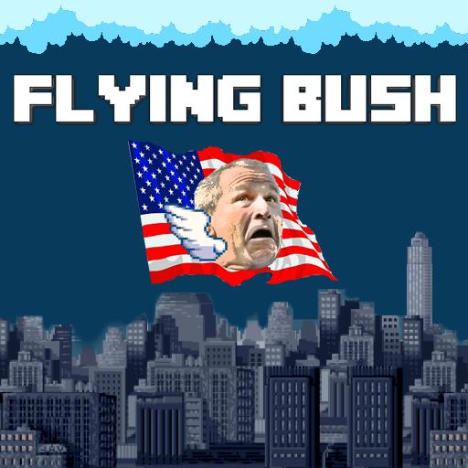 Flying Bush LOGO-APP點子