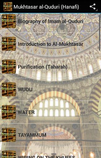 Mukhtasar al-Quduri Hanafi