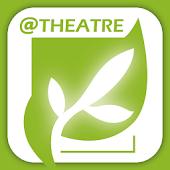 @Theatre (台灣表演藝術訊息交流平台)