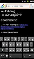 Screenshot of Kannada to English Dictionary