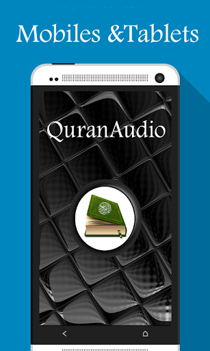Quran Audio Mohamed Al Haidan