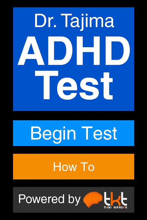 quizzes adhd testing test