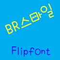 BRsmile™ Korean Flipfont icon