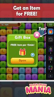 Block Crush Mania - screenshot thumbnail