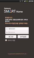 Screenshot of 삼성 스마트 홈넷