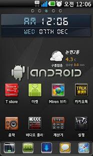 Freedom3d SP Go Launcher EX