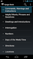 Screenshot of Kyrgyz Basic Phrases
