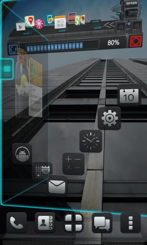 Next Launcher 3D Theme Dark - screenshot