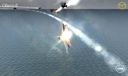 AirForce Invasion
