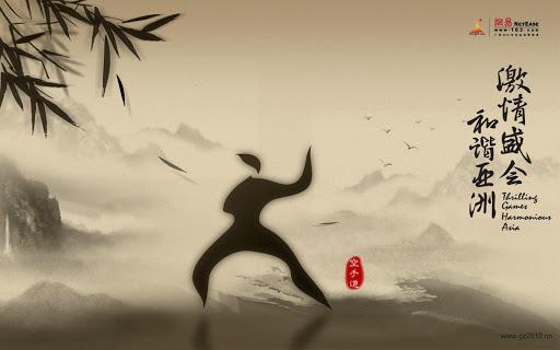 Martial Arts HD Live Wallpaper