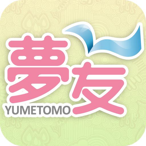 YUMETOMO 娛樂 App LOGO-硬是要APP