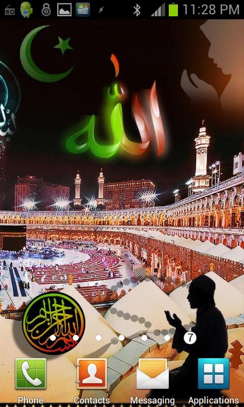ALLAH Makkah HQ Live Wallpaper - screenshot