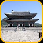 Hoteles Corea del Sur icon