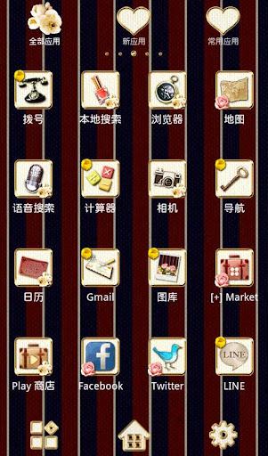 玩免費個人化APP|下載★免费换装★玫瑰连对 app不用錢|硬是要APP