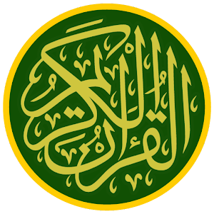Quran Word For Word English