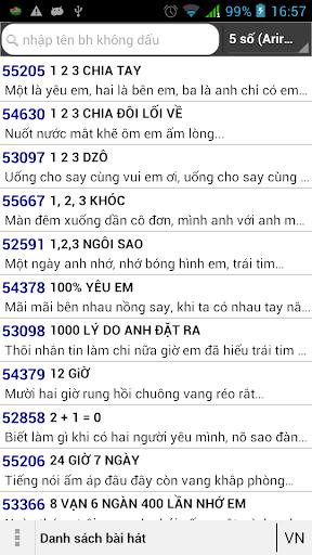 Karaoke Việt-Anh Có lời