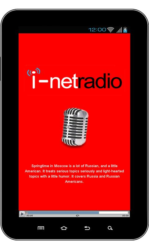 i-netradio.com- screenshot