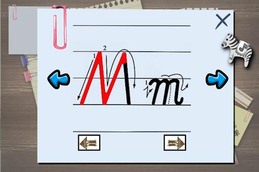 少儿写字母