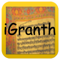 iGranth Gurbani Search icon