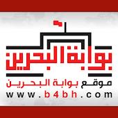 بوابة البحرين
