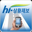 고속도로 상황제보 logo