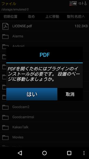 ブラウザーで Outlook Web App が利用できない場合のトラブルシュート ...