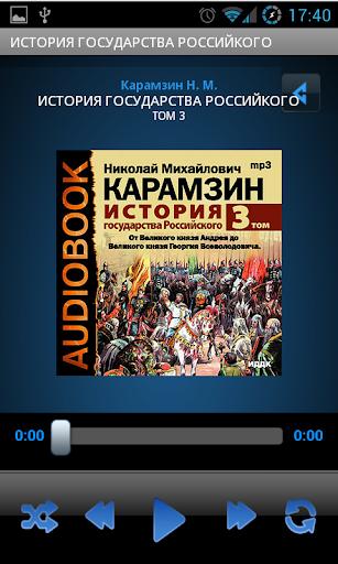 История гос-ва Российского T 3