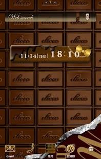 牛奶巧克力 for[+]HOME
