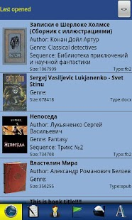 ZXReader- screenshot thumbnail