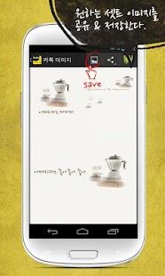 카톡 이미지 - 예쁜 프로필 이미지- screenshot thumbnail